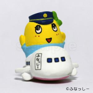 空港・パイロットふなっしー